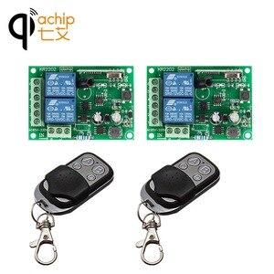 Image 3 - QIACHIP 433 Mhz Interruttore di Telecomando Senza Fili AC 85V 110V 220V 2CH Relè Modulo Ricevitore e RF 433 Mhz 4 button Telecomandi E Controlli Da Remoto