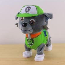 new arrival 24cm height Hot Sale high quality plush electric toy singing walking interactive green dog plush Toys Gift For Kids