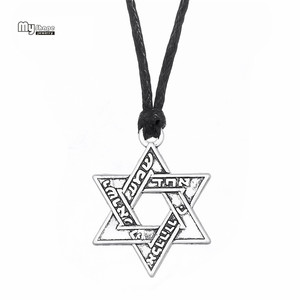 My Shape Ethnic Choker Hebrew