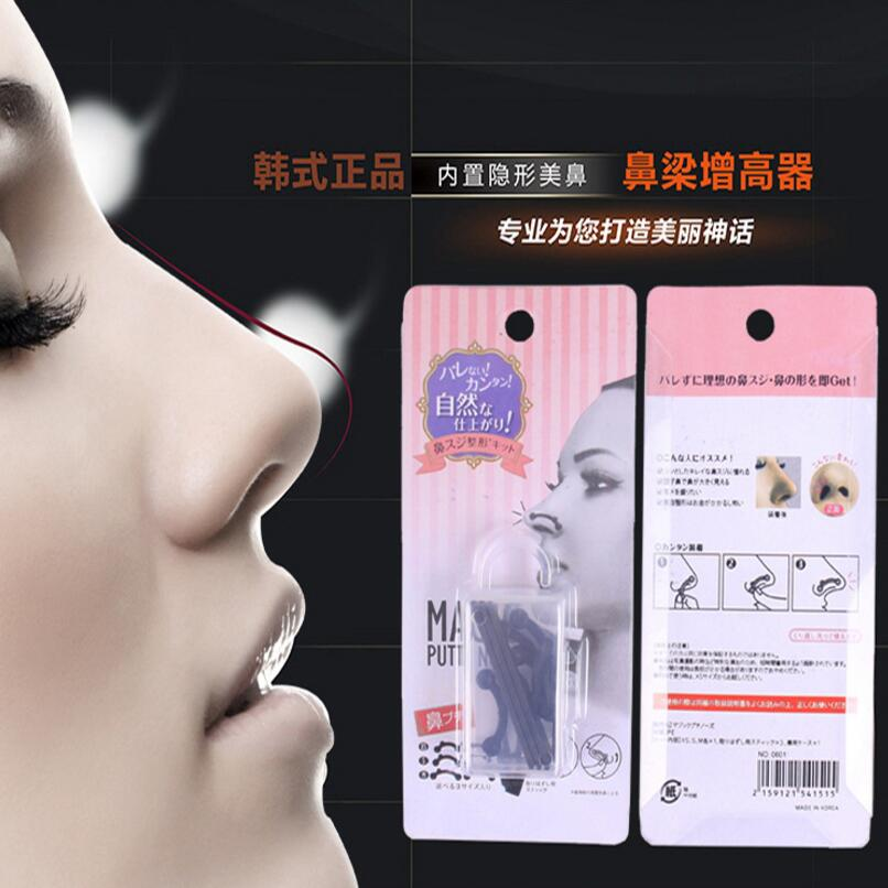 3D Beauty Nasal Artifact Invisible Rhinoplasty Nose Beam Enhancer Nose Correction Nose Device