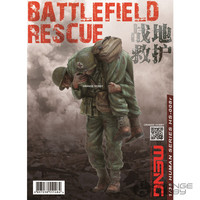 OHS Meng HS008R 1/35 Battlefield Rescue Resin Miniatures Assembly Military figures Model Building Kits oh
