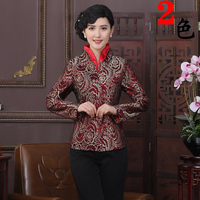 High Quality Novelty Chinese Style Women Spring Autumn Jacket Tradition Coat Tang Suit Tops Size S