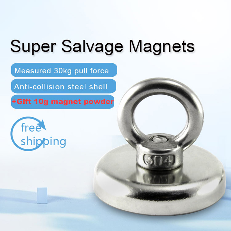 2pcs  D42mm salvage magnets  fishing magnet deep sea holder pot magnets home hold +GIFT 10g iron powder