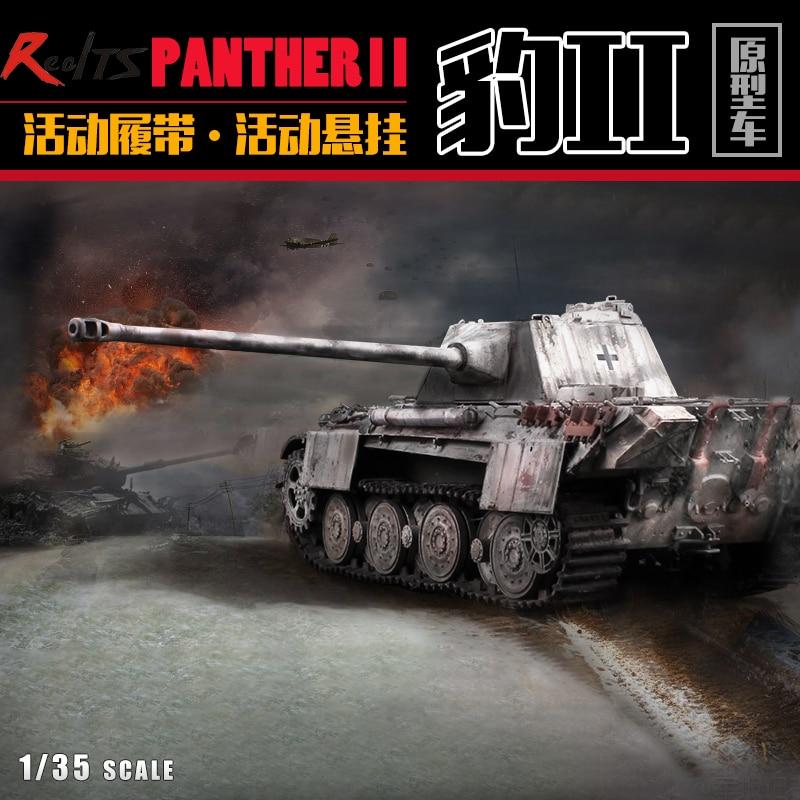 RealTS Amusing Hobby 1/35 35A012 German Panther II Prototype Design Plan realts hobby boss 82903 1 72 german 280mm k5 e railway gun leopold