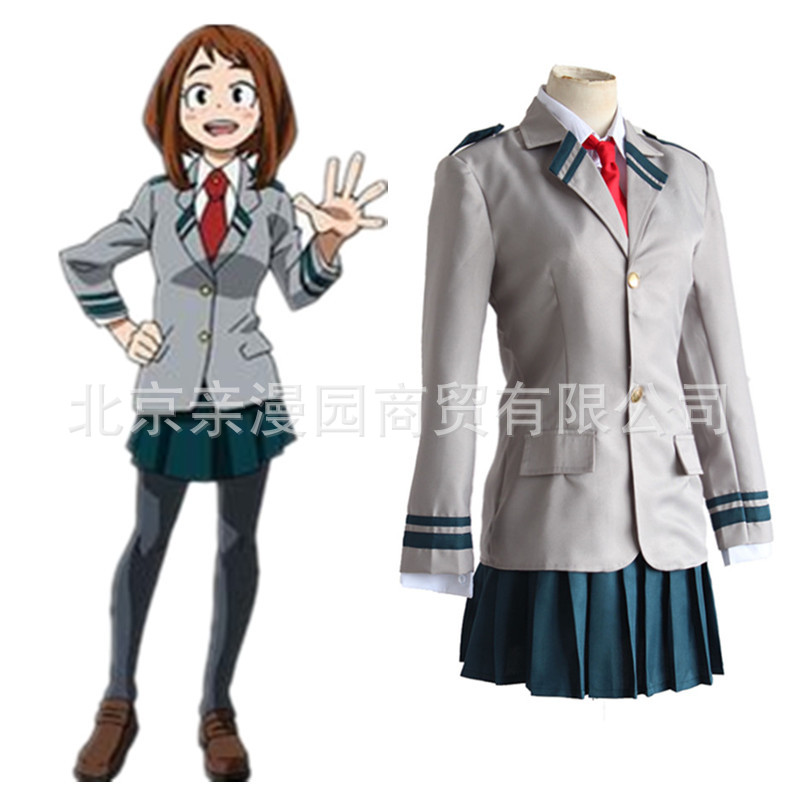 My Hero Academia cosplay costume My Hero College women's  school uniform set Anime Halloween Sets Top Pants Costumes