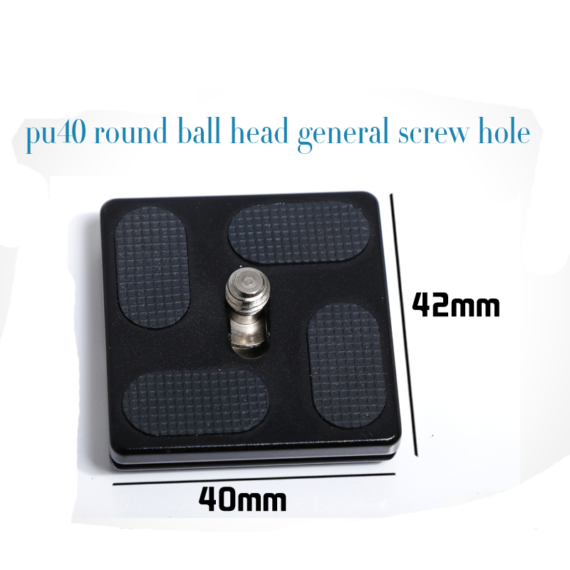 Cheap Plate tripod ball head camera plate PU40 with B0 J0 Quick Release Plate PU-40 for camera Safe Install Outstanding quality ...