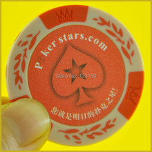 PN-8001 pokera Stars com bez wartości nominalnej 50 sztuk partia glina 14g każda darmowa wysyłka tanie tanio Gliny PN-8001M Poker Stars com