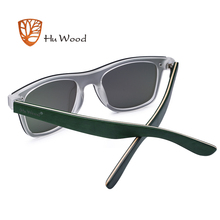 Rectangle Shades Polarized Sun Glasses
