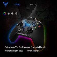 Flydigi pubg الحسية الجسدية تحكم المحمول بلوتوث لوحة ألعاب لاسلكية تحكم دعم الكمبيوتر المحمول لعبة نظام المقود