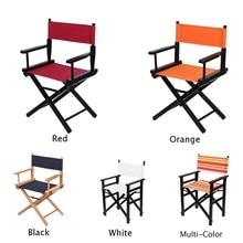 Уличная мебель, стул крышка брезент чехлы на стулья для рыбалки Lounge для пикника откидное сиденье ткань оболочки шланг для полива огорода, двора, расходные материалы