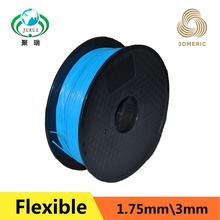 Flexible material filament blue color 3D DIY printer filaments