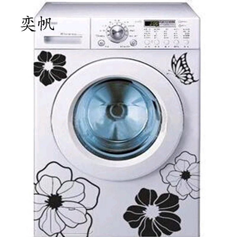 High Quality Household Washing Machine Refrigerator Stickers Flowers Butterflies Wall Stickers Home Decor For Kitchen Bathroom