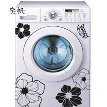 купить High Quality Household Washing Machine Refrigerator Stickers Flowers Butterflies Wall Stickers Home Decor For Kitchen Bathroom  по цене 85.32 рублей