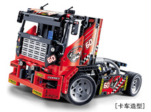 Toys CHINA BRAND 360 self-locking bricks Compatible with Lego Technic Limited Edition 8041 Race Truck TWO MODEL no original box