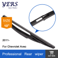 "Rear  Wiper Blade for Chevrolet Aveo (from 2011onwards) 10"" RB-530"