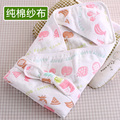 Summer baby holds newborn parisarc spring and autumn thin 100% cotton gauze baby holds firstborn supplies