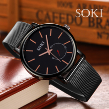 Concise Women Watch SOKI Brand Quartz Lastest Mesh Strap Simple Black Rose Gold Round Leisure Ladies Relogio Feminino
