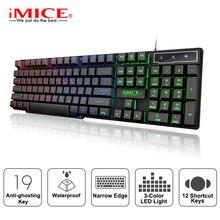 Игровая клавиатура iMice, имитация механической клавиатуры с подсветкой, русская геймерская клавиатура, проводные игровые клавиатуры USB для компьютера
