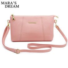 Mara's Dream 2017 New Fashion Small Handbags Women Evening Clutch Ladies Mobile Purse Girls Shoulder Messenger Crossbody Bags