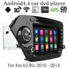 1024 600 Quad Core Android 4 4 Car Dvd Player For K Ia K2 R IO