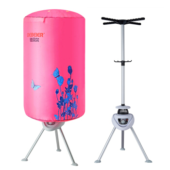 Home Portable Electric Clothes Dryer Double Layer Mute Round 15KG Large Capacity 1050W Foldable Clothes Drying Machine WardrobeHome Portable Electric Clothes Dryer Double Layer Mute Round 15KG Large Capacity 1050W Foldable Clothes Drying Machine Wardrobe