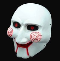 Paintball party mask Airsoft Wire Mesh Saw Full Face Mask PROP Cosplay Halloween face mask