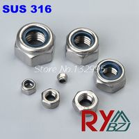 M5 DIN985 Stainless Steel A4 Nylock Self Locking Hex Nuts SUS 316L DIN985