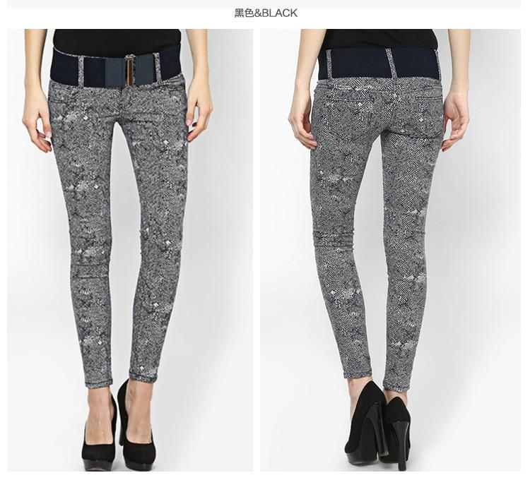 Online Get Cheap Zebra Print Skinny Jeans -Aliexpress.com ...