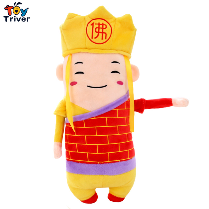 Plush Chinese Anime Pilgrimage Journey to the West Cartoon Character Stone Monkey King Tang Monk Pig Toy Stuffed Doll Kids Gift in Movies TV from Toys Hobbies