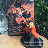 16cm Monkey King Goku Dragon Ball Z Action Figure PVC Collection Toys For Christmas Gift Brinquedos