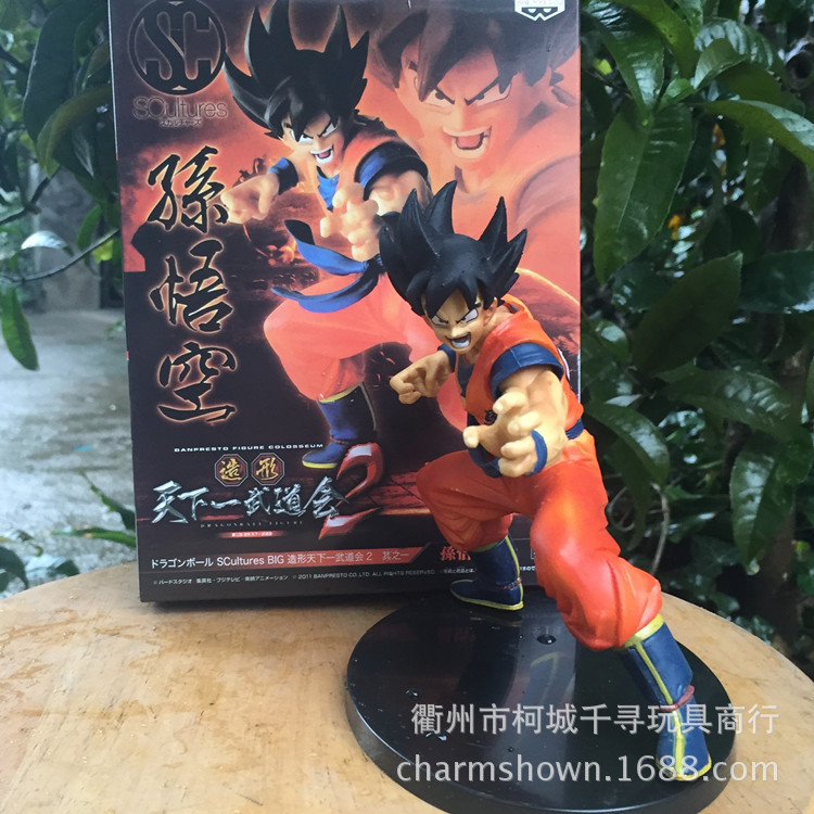 16cm Monkey King Goku Dragon Ball Z Action Figure PVC Collection toys for christmas gift brinquedos Collectible with Retail box new hot 17cm avengers thor action figure toys collection christmas gift doll with box j h a c g