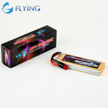YKS Power 7.4V 5000MAH 50C Li-Po Lipoly Battery Pack For RC Helicopter