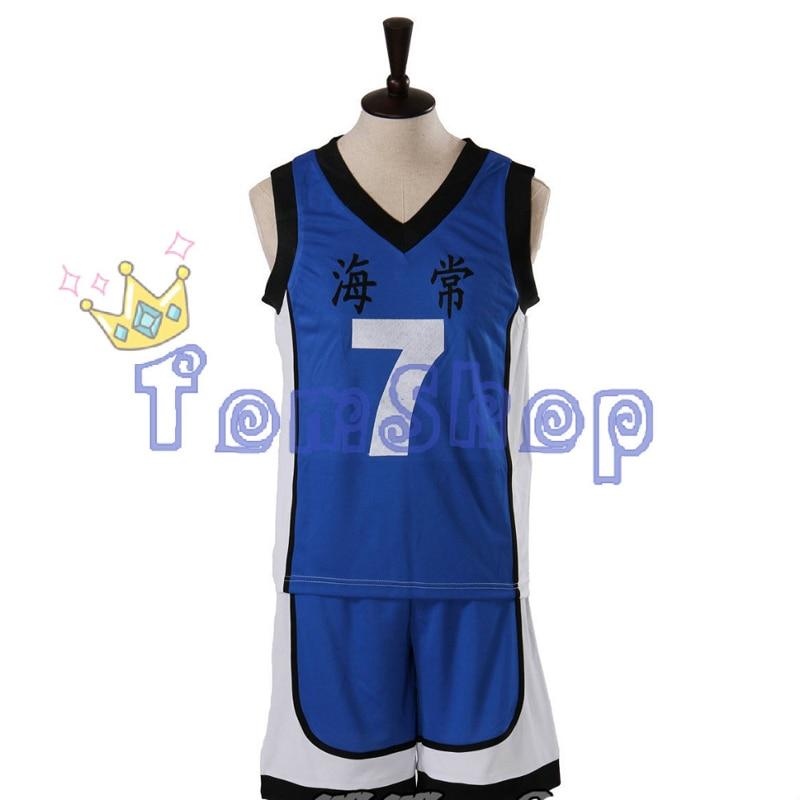 Anime Kuroko no Basuke Kise Ryota Kaijyo No.7 4 Basketball Jersey Uniform Cos