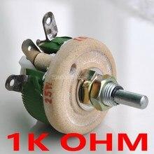 Potenciómetro bobinado de alta potencia 25 W 1K OHM, reostato, resistencia Variable, 25 vatios.