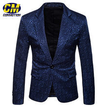 7776b8d22c0f3 Fashion flower suit jacket men s party casual blazer Dropshipping and  Wholesale(China)