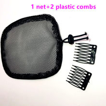 Hair Net For Making Ponytail With Glueless Hair Net Wig Liner Cheap Wig Caps For Making Wigs Spandex Net Elastic(China)