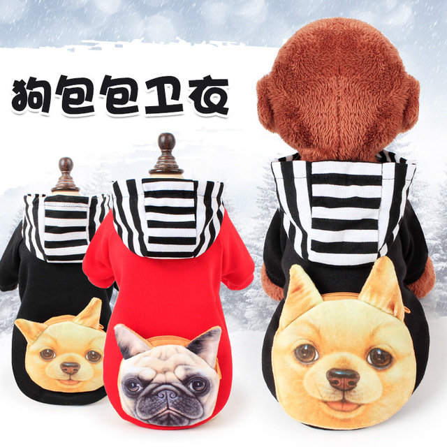The 3 d dog backpack pet fleece Pipi tao qiu dong the dog with a cap fleece  hat than bear dog clothes