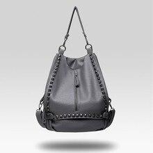 Новый Для женщин рюкзак плеча из искусственной кожи с заклепками сумка рюкзак дорожная сумка
