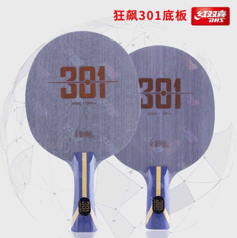 NEW ARRIVAL Original  DHS  301 Arylate CARBON  Table Tennis Blade/ ping pong Blade/ table tennis bat FREE Edge Tape