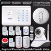 KERUI Wireless Dual Network GSM PSTN Home Alarm System Android IOS APP Control Security System WIFI