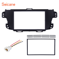 Seicane Double Din 173*98mm Car Stereo Frame Refitting Kits DVD Panel Cover Trim Fascia Dashbpoard For 2014 SUZUKI ALTO K10