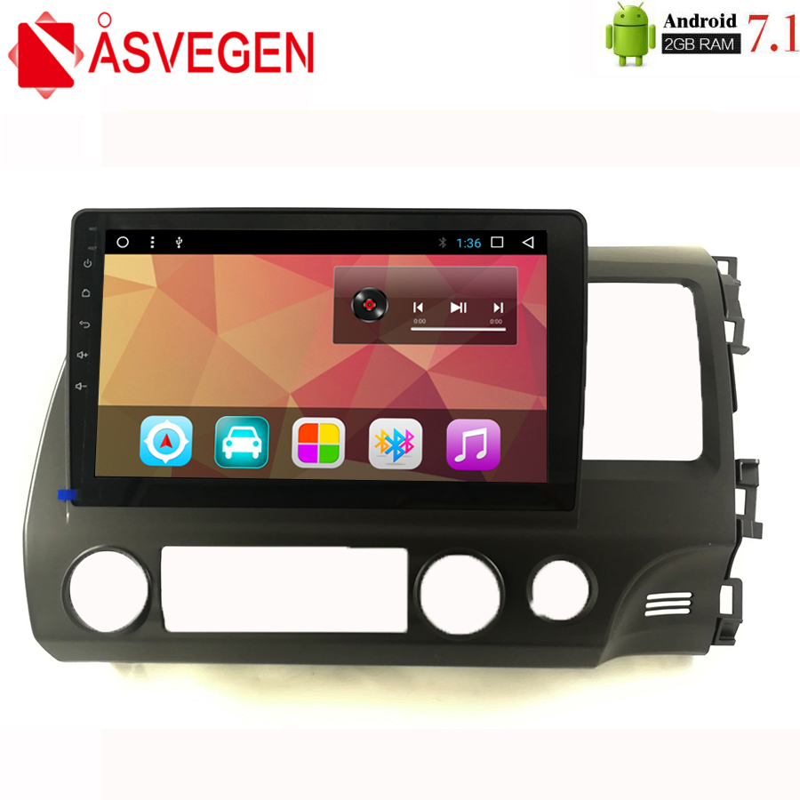 Auto <font><b>Stereo</b></font> Radio Für <font><b>Honda</b></font> <font><b>Civic</b></font> 2006-2011 10,2 ''<font><b>Android</b></font> 7.1 Quad Core Auto GPS Navigation Bluetooth Multimedia-Player image