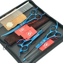 Meisha 7 inch Pet Grooming Scissors Set Professional Japan 440c Dog Shears Hair Cutting Thinning Curved Scissors HB0119 цена и фото