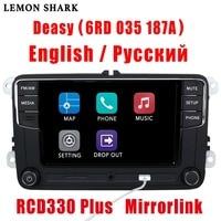 RCD330 Plus RCD330G MIB Car Radio RCD 330G 510 RCN210 6.5 6RD 035 187A For VW Golf 5 6 Jetta MK5 MK6 CC Tiguan Passat B6 B7 Polo