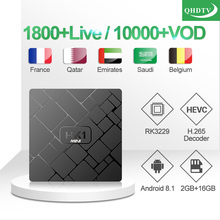 QHDTV IPTV Subscription HK1mini IP TV Box French Arabic Smart Belgium Qatar 1 Year France Italy Code UK