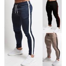 Sweatpants Sportswear Pants Male Trousers  Men Hip Hop Joggers New Solid Jogging Slim D40