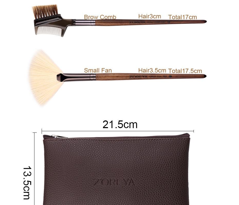 walnut makeup brush5