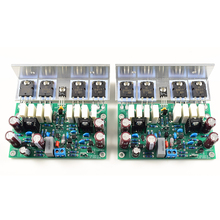 L20 Dual Channel Amplifier Board with Angle Aluminum Two Board 200W 8R ljm assembled l25 power amplifier board 250w 8r with angle aluminum 2 channels