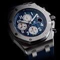 Didun hombres relojes de primeras marcas de lujo relojes de los hombres relojes deportivos militar reloj de cuarzo de acero de plata reloj 50 m impermeable