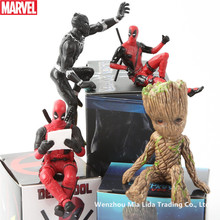 Hasbro Marvel Dead waiter, small tree, grut, panther, desktop computer case, decoration toy, car decoration